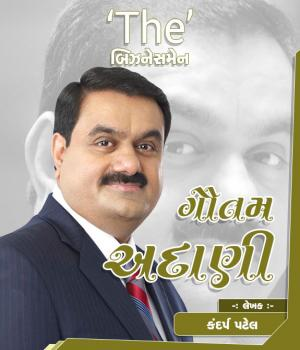 The Business Man - Gautam Adani