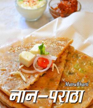 Naan-Paratha