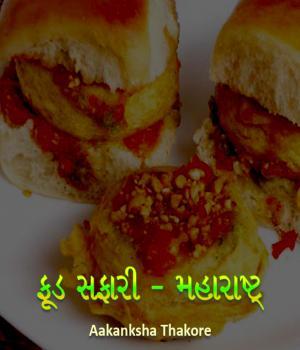 Food Safari - Maharashtra