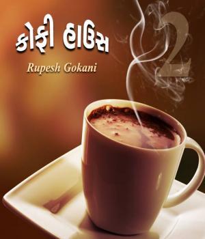 Coffee House - 2