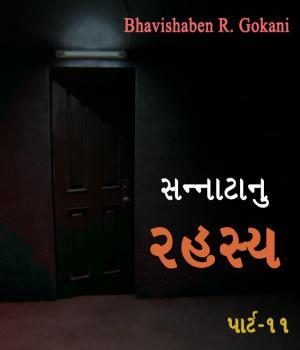 Sannatanu Rahashy - Part 11
