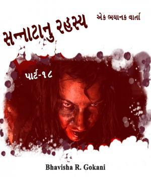 Sannatanu Rahashy - Part 18