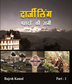 Darjeeling: The queen of hills
