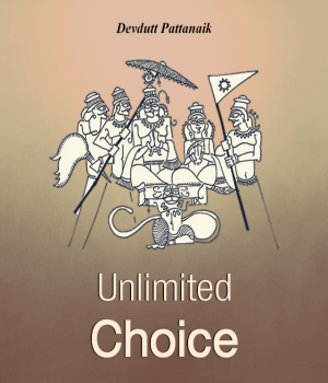 Unlimited Choice