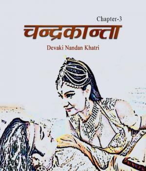 Chandrakanta - Part - 3