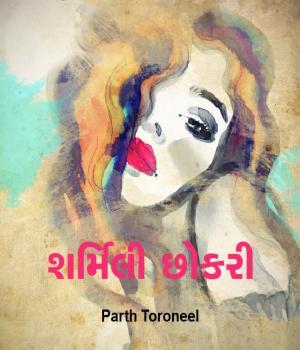 Sharmili Chhokari