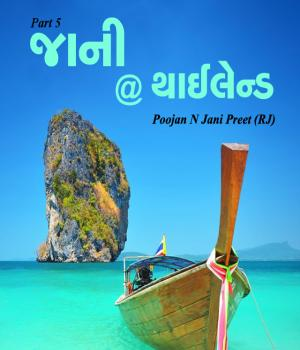 Jani @ Thailand