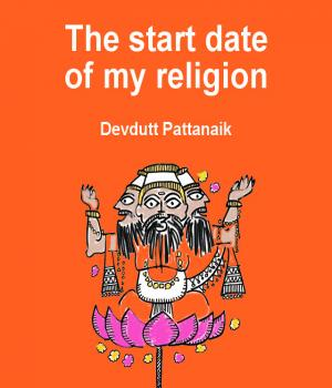 The start date of my religion