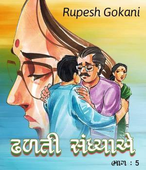 Dhadati sandhyaae - 5