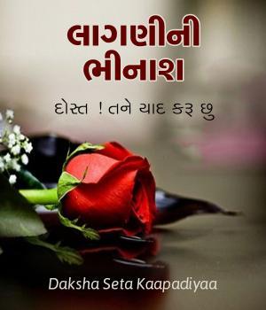 Lagnini Bhinash