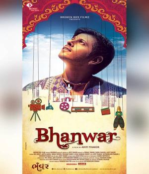Bhanwar Gujarati Movie Review