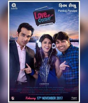 Love ni Bhavai Film Review