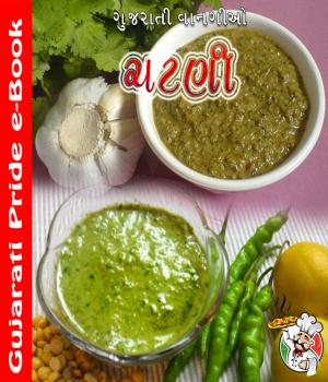 Matrubharti book gujarati vangi chatnio food n recipe book in category food n recipe books forumfinder Image collections