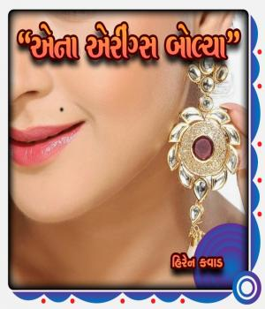 Ena Earings Bolya By Hiren Kavad