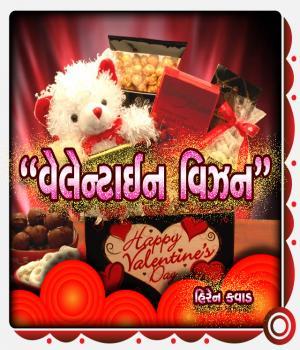 Valentine Vision By Hiren Kavad