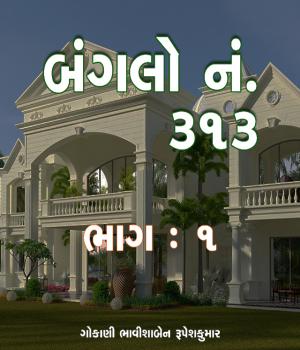 Bunglow No. 313 Book Free By Bhavisha R. Gokani