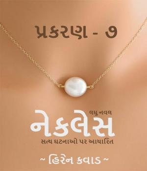 Necklace - Chapter 7