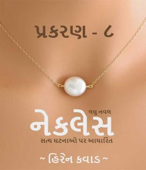 Necklace - Chapter 8