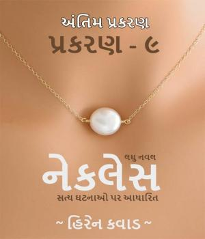 Necklace - Chapter 9
