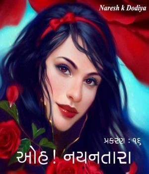 Oh ! Nayantara - 16 Book Free By Naresh k Dodiya