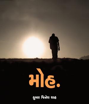 Moh Book Free By Kumar Jinesh Shah