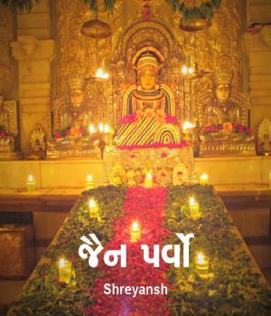 Jain Parvo