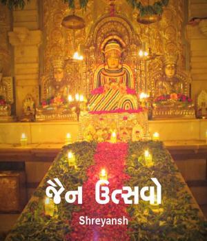 Jain utsavo