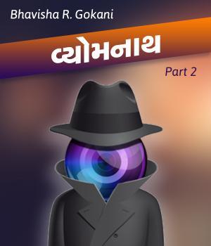Vyomnath - 2 By Bhavisha R. Gokani