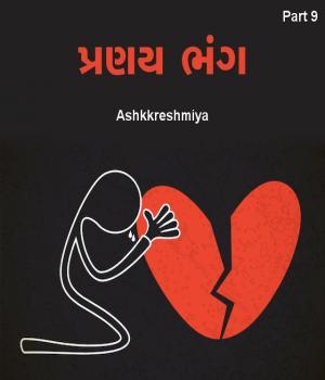 Pranay Bhang - 9 By ashkkreshmiya
