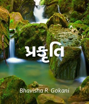 Prakruti By Bhavisha R. Gokani