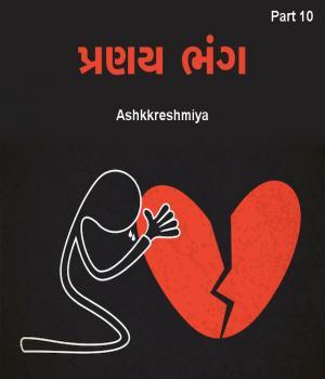 Pranay Bhang - 10 By ashkkreshmiya