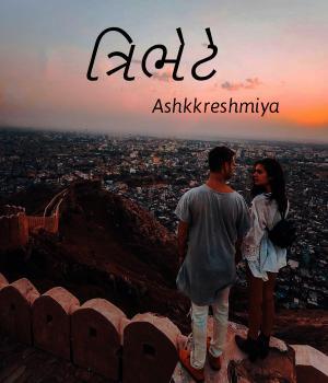 Tribhete By ashkkreshmiya