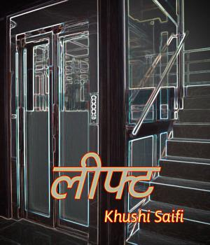 Lift Book Free By Khushi Saifi
