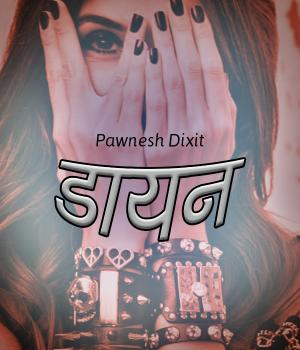 Dayan Book Free By Pawnesh Dixit