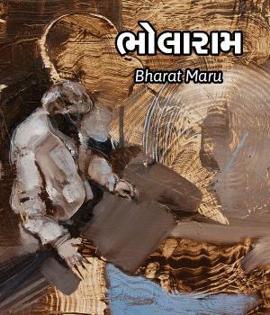 Bholaram