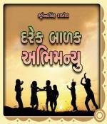 Darek Balak Abhimanyu