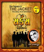 THE JACKET CH.9