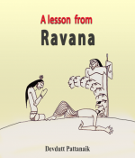A lesson from Ravana