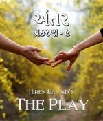 The Play - 9