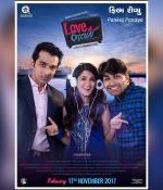 Love ni Bhavai Film Review