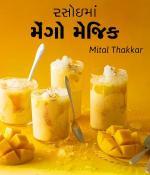 Rasoima Mango Magic