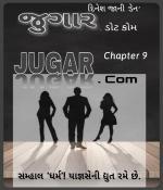 Jugar.com - 9